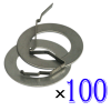 Array Ring and Tracks x 100