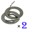 Array Ring and Track 2 Pack