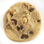 Cookie policy - Free photo 3299981 © Andystjohn - Dreamstime.com